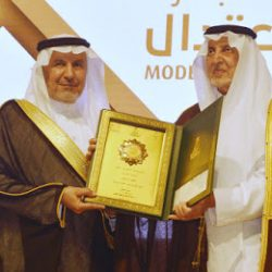 الدكتورالربيعة : تشريفي بالحصول على هذه الجائزة يحملني مسؤوليات جسام للمضي قدما في خدمة هذا الوطن