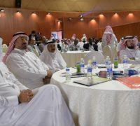 """ندوة """"إشكاليات وتحديات واتجاهات البحث العلمي في العلوم الإنسانية"""" في جامعة الملك فيصل"""