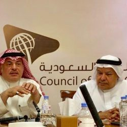 وزير التجارة والاستثمار يكلف اليامي رئيساً لمجلس الأعمال السعودي المغربي
