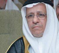 هيئة تطوير منطقة مكة المكرمة تعين أربعة أعضاء جدد بمجلس الإدارة