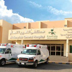 تكليف قيادات بالمستشفى العام بالنعيرية