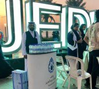 وقف الملك عبدالعزيز للعين العزيزية يشارك في فعالية (تعزيز الرياضة للصحة النفسية)