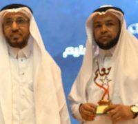 """تكريم """"المغربي"""" بجائزة التميز لتعليم جدة"""