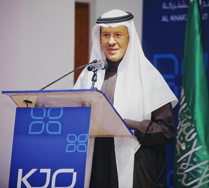 وزير الطاقة يطلق شارة العد التنازلي لاستئناف عمليات إنتاج النفط من الخفجي