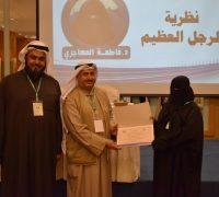 الأسبوع العالمي الثالث للتدريب الحدث الأبرز على مستوى الخليج والوطن العربي