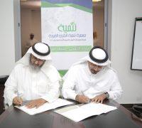 توقيع اتفاقية شراكة وتعاون بين مجموعة مهندسي محافظة خليص «بناء» وجمعية «تنمية»