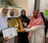 تدشين جائزة آل نصاح لدعم التميز العلمي ضمن فعاليات ملتقى مكة العلمي الـ 19