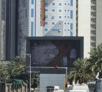 صحة مكة تطلق حملة امشي30 إعلاميا