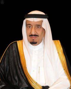 مجلس الوزراء يوافق على تنظيم بنك التصدير والاستيراد السعودي