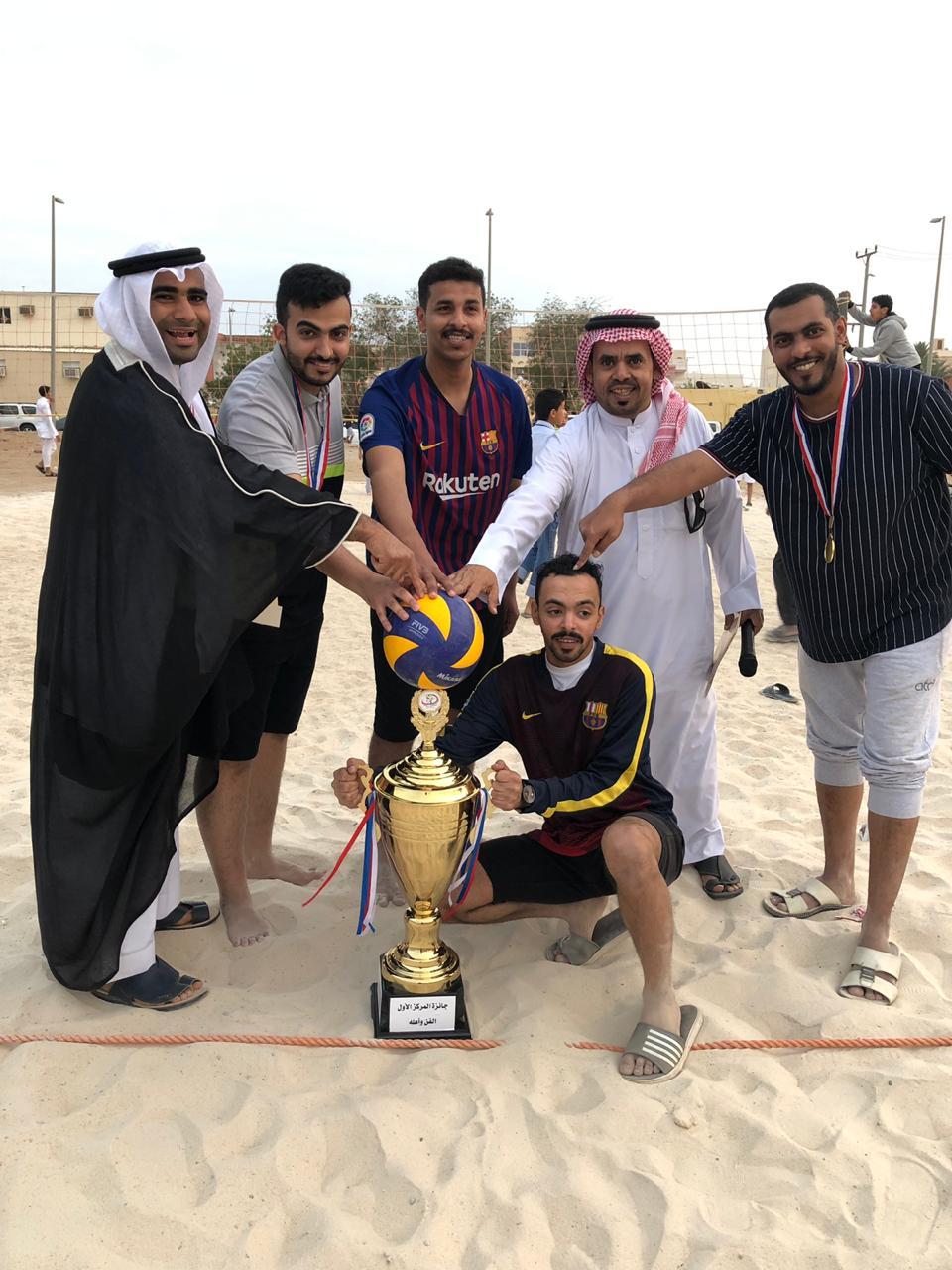 اختتام بطولة كرة الطائرة الأولى بمركزي التسامح والترجي بخليص