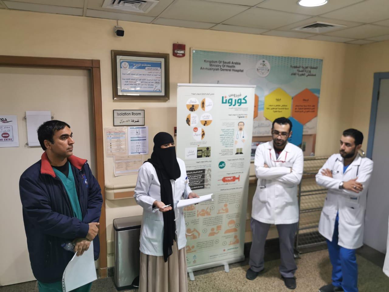 ضمن عدة زيارات ميدانية لمستشفيات المنطقة.. فريق مكافحة العدوى يزور النعيرية