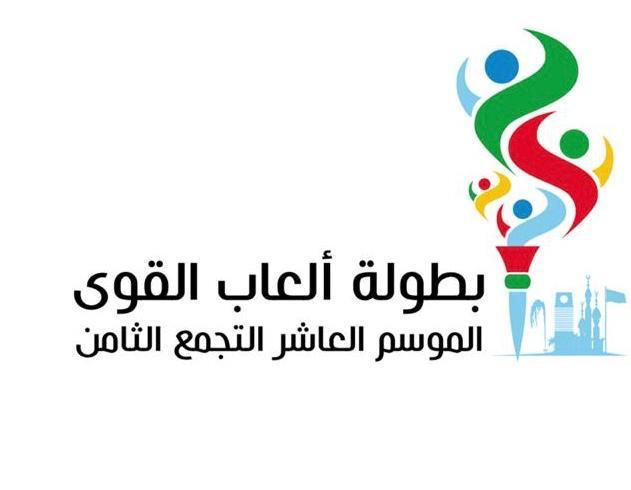 إجتماع تحضيري لفرق الجامعات المشاركة في بطولة ألعاب القوى