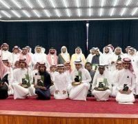 محافظ رجال ألمع يرعى حفل جائزة «الألمعي» للتفوق الدراسي في دورتها الخامسة