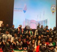 الاتحاد العربي للتضامن الإجتماعي يعقد إجتماع لمجلس الإدارة ويصدر عددًا من القرارات