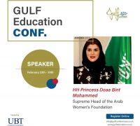 الأميرة دعاء متحدثة في أعمال مؤتمر التعليم الخليجي بجامعة الاعمال والتكنولوجيا