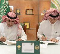 توقيع مذكرة تعاون بين اللجنة الوطنية لمكافحة المخدرات والمركز الوطني للدراسات والبحوث الاجتماعية