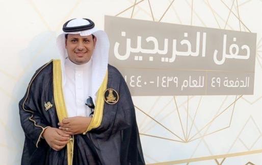 """""""المرعشي"""" يحصل على الماجستير في الإدارة الصحية من جامعة الملك عبد العزيز"""