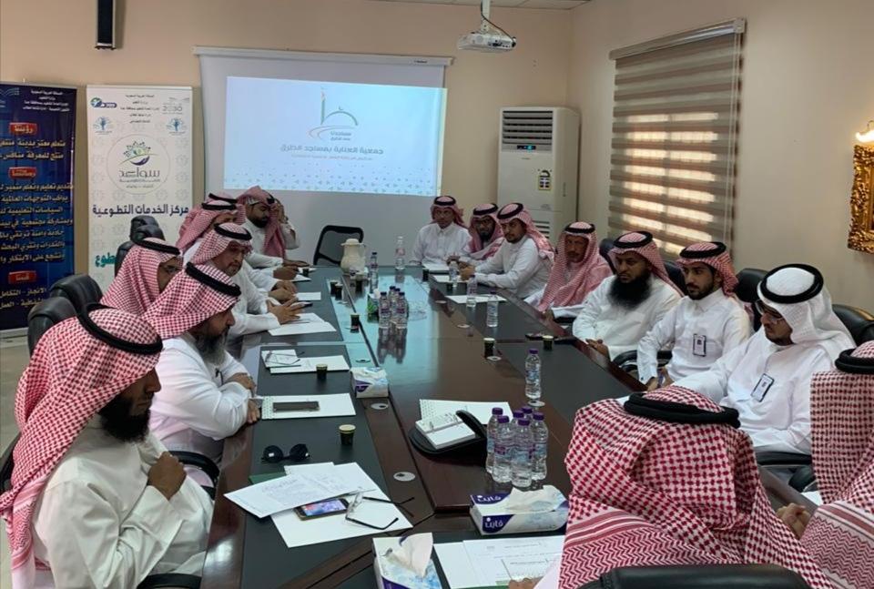 """""""نشاط تعليم جدة"""" يستضيف اللقاء التعريفي بجمعية العناية بمساجد الطرق لسفراء التطوع"""