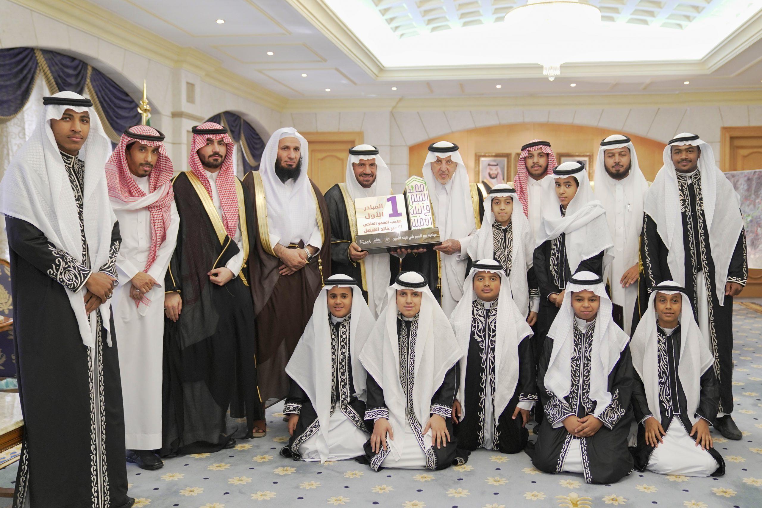 """أمير مكة المكرمة ونائبه يتسلمان التقرير الختامي لمبادرة """"مع اليتيم في البلد الأمين"""""""