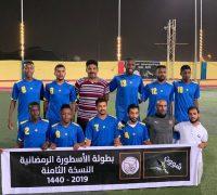 تأهل فريقا المدرسة الإيطالية وفرسان رابغ إلى دور الأربعة ببطولة تنمية شمال جدة