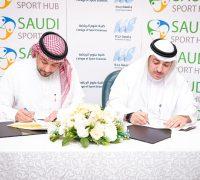 اتفاقية تعاون بين جامعة جدة وحاضنة الرياضة السعودية