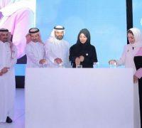 وزير الاتصالات يدشن برنامج تمكين المرأة في القطاع
