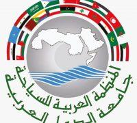 المنظمة العربية للسياحة: كورونا يهدد صناعة السياحة