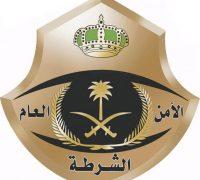 شرطة حائل : ضبط مواطن دهس أحد رجال الأمن في حائل