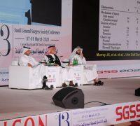 المؤتمر السعودي الثالث عشر للجراحة العامة يختتم فعالياته بمدينة الرياض