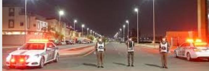 جدة تشهد انضباطاً في التقيد بمنع التجول من المواطنين والمقيمين