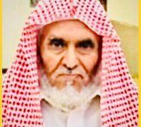 """""""يا رحمة الله"""" قصيدة بالفصحى للشاعر محمد البهكلي"""