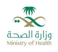 الصحة :تعافي ثاني حالة مصابة بفيروس كورونا داخل المملكة