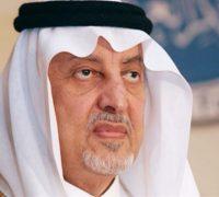 إمارة منطقة مكة المكرمة تطلق رابطا لاستقبال طلبات الراغبين في الاستفادة من حملة (برًّا بمكة)