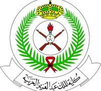 المهندس ياسر البلادي يتخرج من كلية الملك عبد العزيز الحربية برتبة ملازم أول