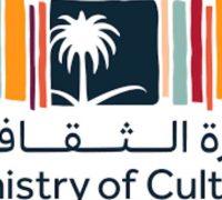 """وزارة الثقافة تطلق """"ماراثون القراءة"""" في فترة العزل الوقائي"""