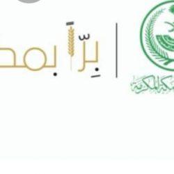 """عدد من رجال الأعمال بمحافظة الكامل يساهمون في حملة """"بِرّاً مكة"""""""
