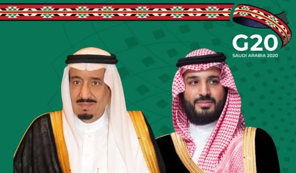 """""""السعودية تقود قمة العشرين ـ الرياض 2020"""".. بقلم : د. هالة المطيري"""