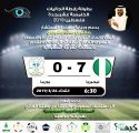 بطولة الجاليات بالمملكة على ملعب جامعة الملك عبدالعزيز بجدة