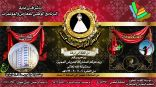 أصداء معرض أعراس مكة 2018 وخطوات متسارعة للنجاح