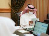 وكيل إمارة منطقة مكة المكرمة  يترأس اجتماعا للجنة إصلاح ذات البين بالمنطقة