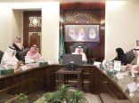 الأمير خالد الفيصل يترأس اجتماعا بحضور نائب وزير العمل والتنمية الإجتماعية  ووكيل إمارة المنطقة بمقر الإمارة بجدة