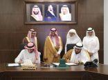 الأمير بدر بن سلطان يشهد مراسم توقيع اتفاقية لرعاية الموهوبين في مقر الإمارة بجدة