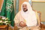 وزير الشؤون الإسلامية يوجه خطباء المملكة بتخصيص خطبهم الجمعة القادمة للتحذير من خطر المخدرات