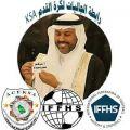 إفتتاح بطولة رابطة الجاليات 15 لكرة القدم باستاد جامعة الملك عبدالعزيز بمحافظة جدة