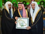 أمير الرياض يرعى الحفل الختامي للمسابقة المحلية على جائزة خادم الحرمين لتلاوة القرآن الكريم وحفظه