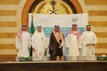 الأمير بدر بن سلطان يشهد توقيع مذكرة تفاهم بين مركز التكامل التنموي  ومكتب المشاريع في مقر الإمارة بجدة
