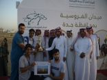 (لزار البشري )لأبناء صلاح بن سعيد المطيري يفوز بالمركز الاول في ميدان الفروسيةبجدة