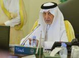 الأمير خالد الفيصل يترأس الاجتماع الثاني لمجلس هيئة تطوير المنطقة