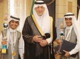 الأمير خالد الفيصل يستقبل الطالبين عماد ومعاذ العمودي في ديوان الإمارة بمكة
