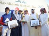 """الجواد """" طيب الذكر """" يحقق فوزه الثاني بكأس فرع وزارة الخارجية بمنطقة مكة المكرمة"""